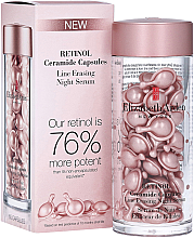 Парфюмерия и Козметика Нощен серум против стареене, в капсули - Elizabeth Arden Retinol Ceramide Capsules Night Serum