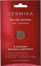 Парфюми, Парфюмерия, козметика Трифазна подхранваща грижа за много суха кожа - Dermika Nourishing Program