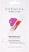 Парфюмерия и Козметика Регенерираща маска за лице с хидролат от смокиня - Dermika Sheet Mask