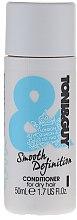 Парфюми, Парфюмерия, козметика Балсам за суха коса - Toni & Guy Smooth Definition Conditioner for Dry Hair