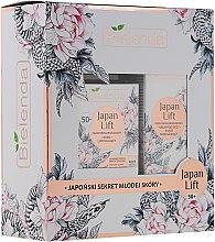 Парфюмерия и Козметика Комплект за лице - Bielenda Japan Lift 50+ (околоочен крем/15ml + крем за лице/50ml)