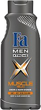 """Парфюми, Парфюмерия, козметика Душ гел """"Мъже Xtreme Muscle Relax"""" - Fa Men"""
