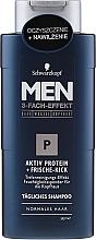 "Парфюмерия и Козметика Шампоан ""Активен протеин"" - Schwarzkopf Men Aktiv Protein Shampoo"