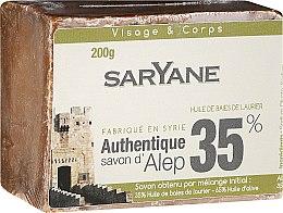 Парфюмерия и Козметика Сирийски сапун - Saryane Authentique Savon DAlep 35%