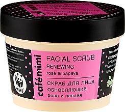 "Парфюмерия и Козметика Скраб за лице ""Подхранване"" - Cafe Mimi Facial Scrub Renewing"
