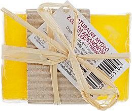 Парфюми, Парфюмерия, козметика Натурален сапун - Beaute Marrakech Natural Argan Handmade Soap
