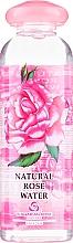 Парфюмерия и Козметика Натурална розова вода - Bulgarian Rose Rose Water Natural