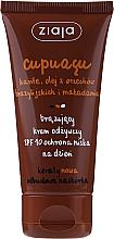 Парфюмерия и Козметика Автобронзант крем за лице - Ziaja Cupuacu Bronzing Nourishing Day Cream Spf 10