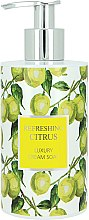 Парфюмерия и Козметика Течен сапун - Vivian Gray Refreshing Citrus Cream Soap