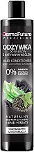 Парфюмерия и Козметика Балсам за коса с активен въглен - DermoFuture Hair Conditioner With Activated Carbon