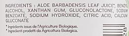 Хидратиращ гел с алое вера за лице и тяло - Biopha Nature Gel Aloe — снимка N3