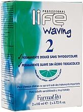 Парфюмерия и Козметика Продукт за Био накъдряне с аромат на цитруси - Farmavita Life Waving 2