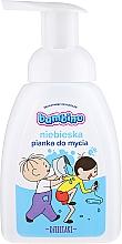 Парфюмерия и Козметика Детска измиваща пяна за ръце и тяло, синя - Nivea Bambino Kids Bath Foam Blue