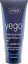"""Парфюми, Парфюмерия, козметика Гел след бръснене """"Yego"""" - Ziaja After Shave Gel"""