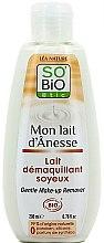 Парфюми, Парфюмерия, козметика Мляко за премахване на грим с магарешко мляко - So'Bio Etic Gentle Make-up Remover