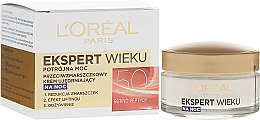 Нощен крем за лице - L'Oreal Paris Age Specialist Expert Night Cream 50+ — снимка N1