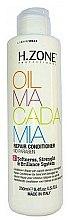 Парфюми, Парфюмерия, козметика Възстановяващ балсам за коса - H.Zone Oil Macadamia Repair Conditioner