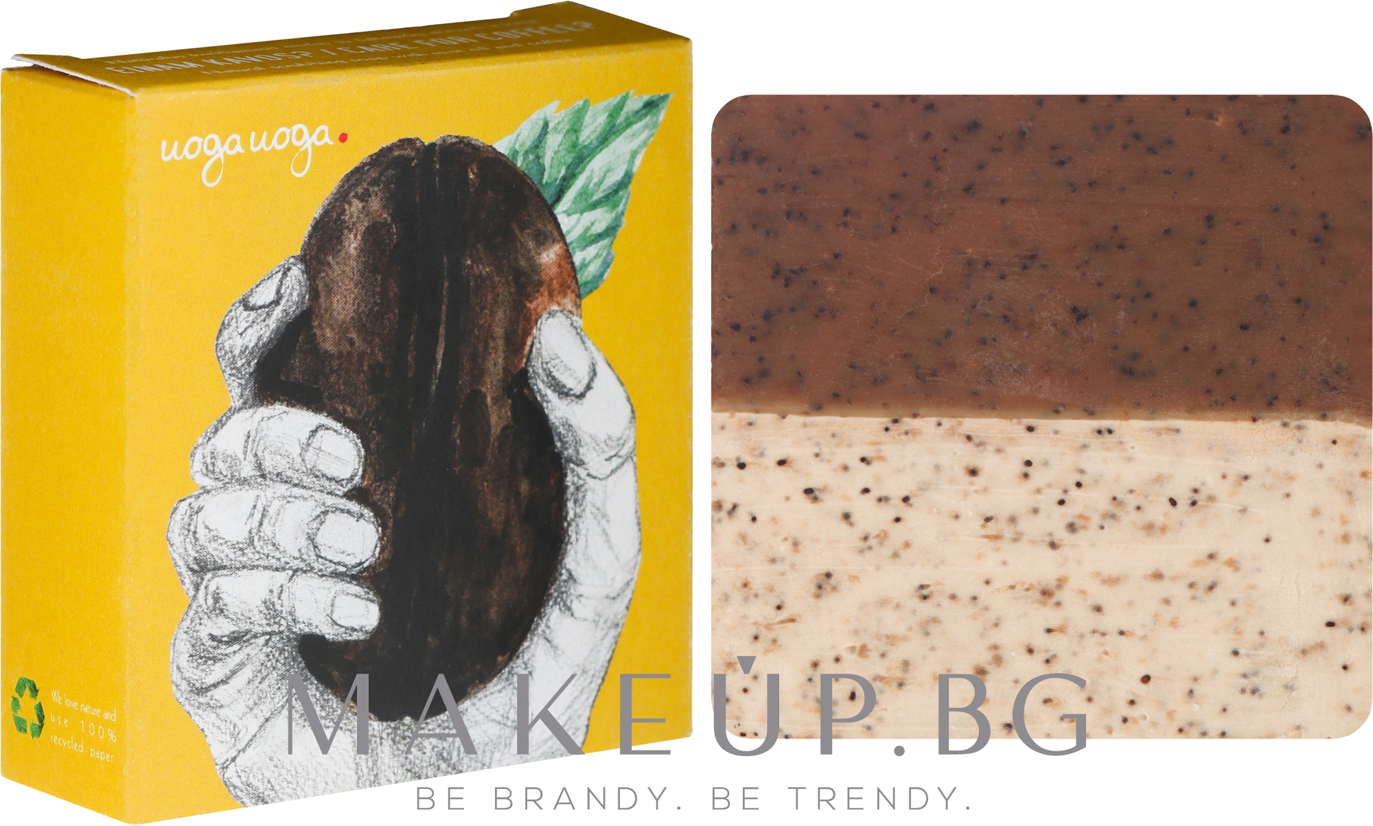 Натурален сапун-скраб с масло от мента и кафе - Uoga Uoga Care for Coffee? Soap — снимка 100 g