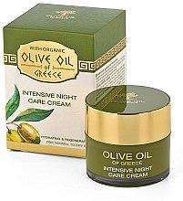 Парфюми, Парфюмерия, козметика Ултра хидратиращ нощен крем за лице - BioFresh Olive Cream