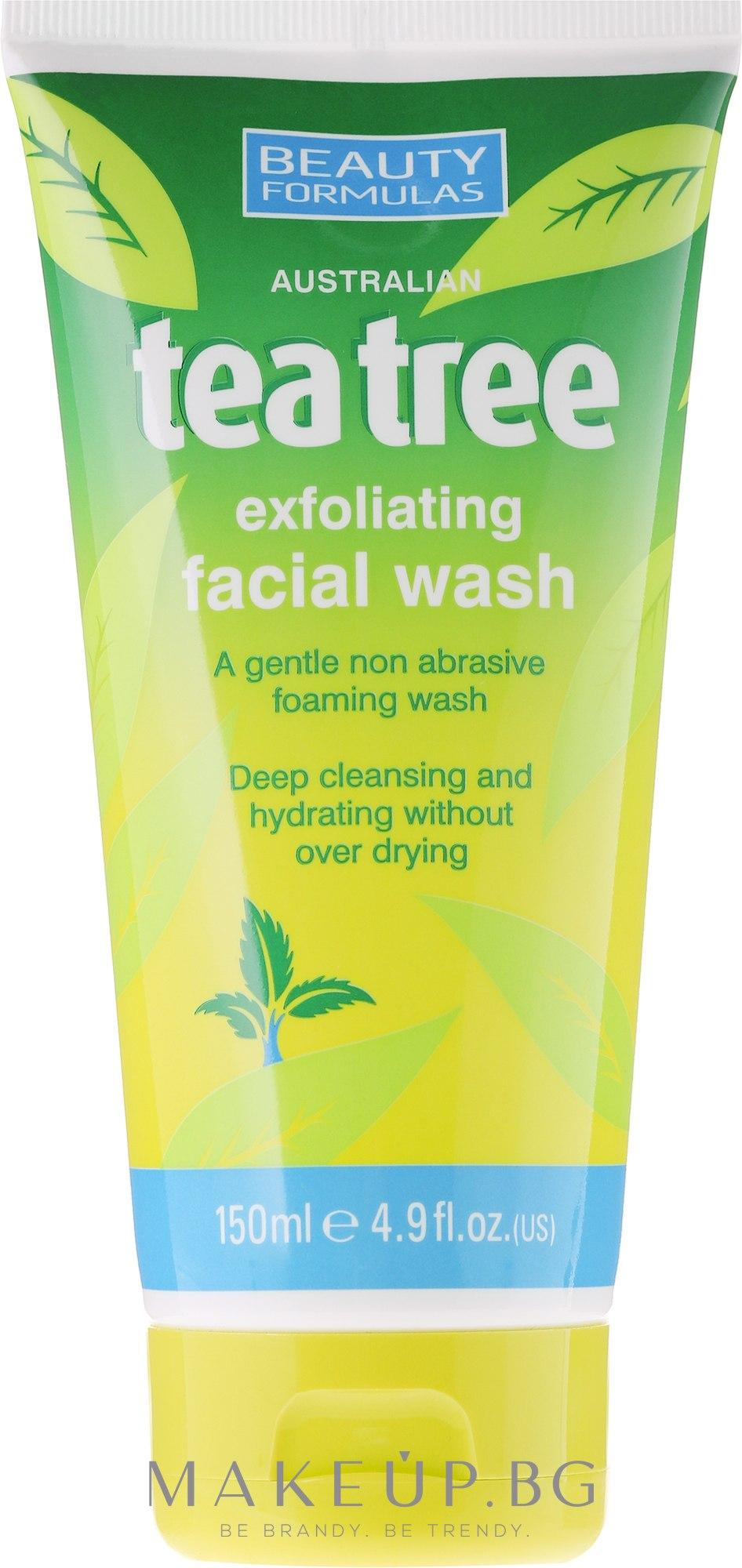 "Измиващ гел за лице ""Чаено дърво"" - Beauty Formulas Tea Tree Exfoliating Facial Wash — снимка 150 ml"