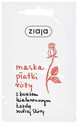 Маска за лице с хиалуронова киселина - Ziaja