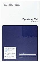 Парфюми, Парфюмерия, козметика Комплект маски за лице - Pyunkang Yul 3 Step Mask Pack
