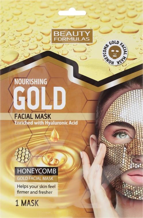 Подхранваща маска за лице - Beauty Formulas Gold Norishing Facial Mask