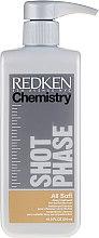 Парфюмерия и Козметика Интензивна грижа за суха и твърда коса - Redken Chemistry Syatem All Soft Shot Phase