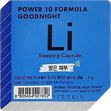Парфюмерия и Козметика Нощна маска-капсула - It's Skin Power 10 Formula Goodnight Li Sleeping Capsule