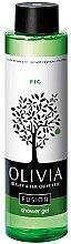 Парфюмерия и Козметика Душ гел със смокиня - Olivia Beauty & The Olive Tree Fusion Fig Shower Gel