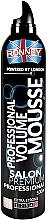 Парфюмерия и Козметика Мус за коса - Ronney Professional Volume Extra Strong Mousse