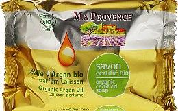 Парфюмерия и Козметика Органичен сапун с арганово масло - Ma Provence Nature Soap