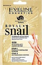 Парфюмерия и Козметика Пилинг и маска за ръце - Eveline Cosmetics Royal Snail Sos Regenerating Hand Treatment
