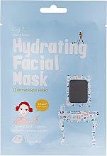 Парфюми, Парфюмерия, козметика Овлажняваща маска за лице от плат - Cettua Hydrating Facial Mask