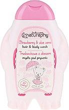 Парфюми, Парфюмерия, козметика Сапун за тяло и коса с ягода и алое вера - Bluxcosmetics Naturaphy
