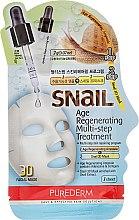 Парфюмерия и Козметика Възстановяваща маска за лице - Purederm Snail Age Regenerating Multi Steps Treatment