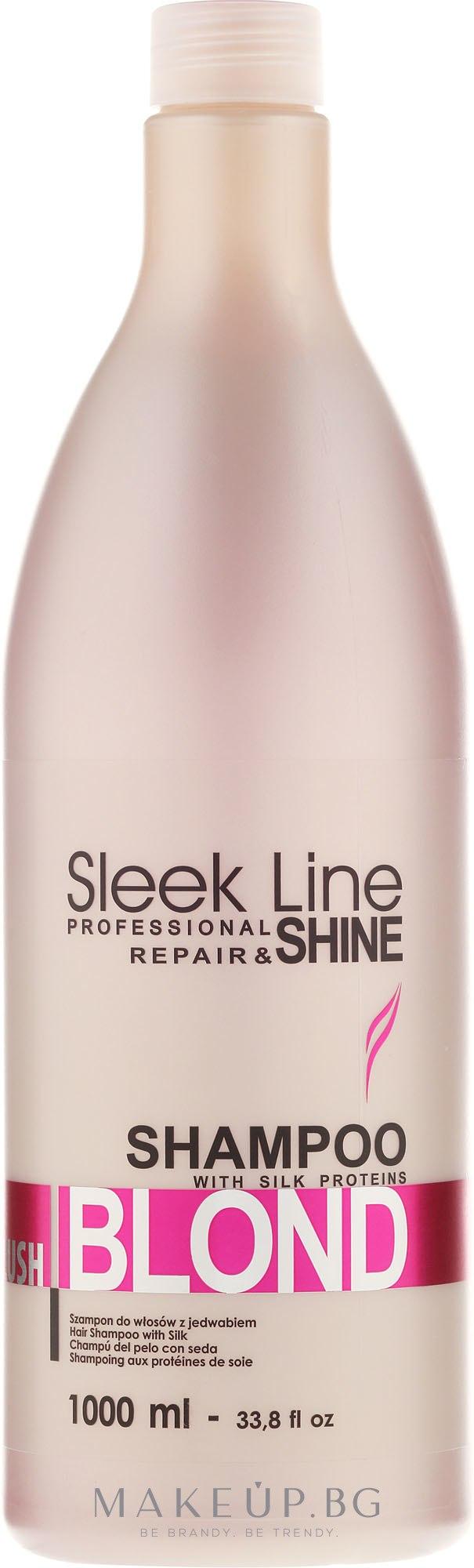 Шампоан за руса коса с розов нюанс - Stapiz Sleek Line Blush Blond Shampoo — снимка 1000 ml