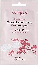 Парфюмерия и Козметика Овлажняваща маска за лице - Marion Japanese Ritual Moisturizing 3-minute Face Mask