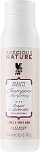Парфюмерия и Козметика Шампоан за къдрава и вълнообразна коса - Alfaparf Precious Nature Shampoo Grape & Lavender