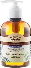 Парфюмерия и Козметика Успокояващ гел за интимна хигиена с градински чай и алантоин - Green Pharmacy