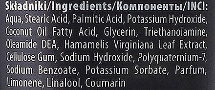 Крем за бръснене с глицерин - Pharma CF Bond Shaving Cream — снимка N3