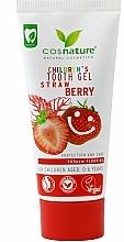 Парфюмерия и Козметика Натурална детска гел-паста за зъби с вкус на ягода - Cosnature