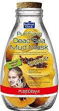 """Парфюми, Парфюмерия, козметика Почистваща маска за лице с глина от мъртво море """"Папая"""" - Purederm Purifying Dead Sea Mud Mask Papaya"""
