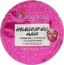 Парфюми, Парфюмерия, козметика Маска за лице с Д-пантенол - Bielenda Holographic Mask Peel-Off