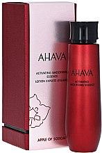 Парфюмерия и Козметика Изглаждаща есенция за лице против дълбоки бръчки - Ahava Time to Hydrate Essential Day Moisturizer