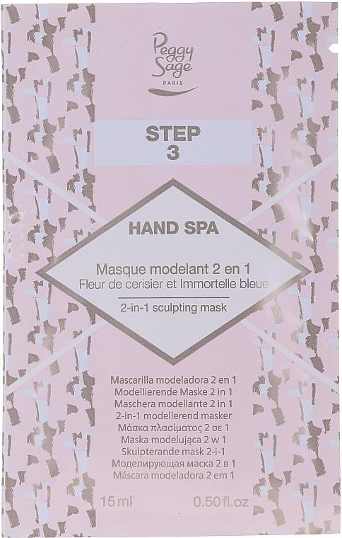 Комплект за ръце - Peggy Sage Spa Manucure Kit (ваничка/20g + пилинг-гел/15ml + маска/15ml + крем/15ml) — снимка N5