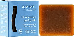Парфюми, Парфюмерия, козметика Скраб-сапун за крака - Apeiron Foot&Callus Exfoliating Soap