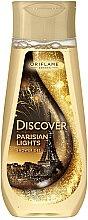 """Парфюми, Парфюмерия, козметика Душ гел """"Светлините на Париж"""" - Oriflame Discover Parisian Lights Shower Gel"""