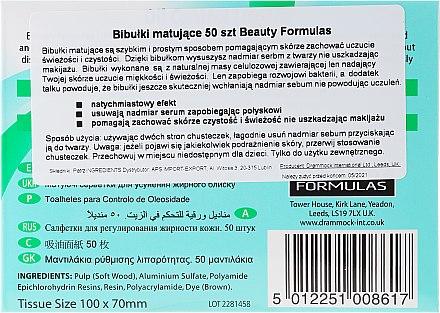 Матиращи кърпички за лице - Beauty Formulas Oil Control Tissues — снимка N2
