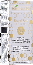 Парфюмерия и Козметика Активно ревитализиращ серум за лице против бръчки - Bielenda Royal Bee Elixir